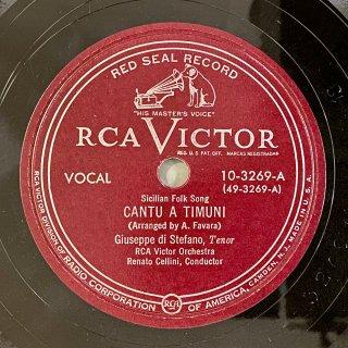 ジュゼッペ・ディ・ステファノ(Ten): Cantu a timuni/A la varcillunisa[シチリア民謡]