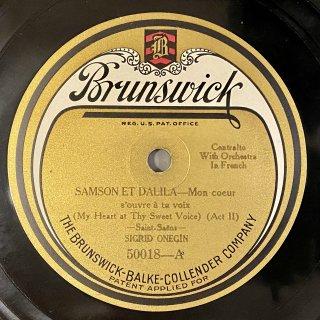 ジークリート・オネーギン(Alt) : サムソンとダリラより「あなたの声に心は開く」 (サン=サーンス)/カルメンより「鈴を鳴らして[ジプシーの歌]」(ビゼー)