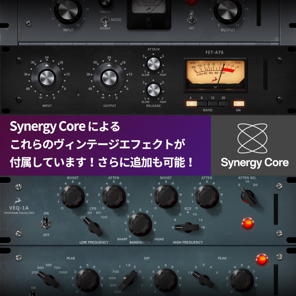 【モデリングマイク「Edge Solo」とハンドメイドケーブルペア プレゼント!】Antelope Audio Discrete 8 Synergy Core