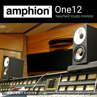 One12 Nearfield studio monitor 【ペア】