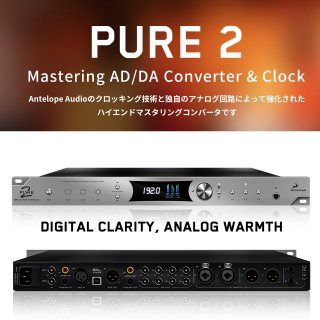 Antelope Audio PURE2