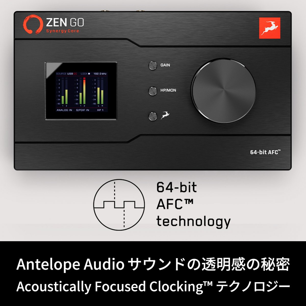 【在庫限定 ★今ならクーポンでお得!】Zen Go Synergy Core