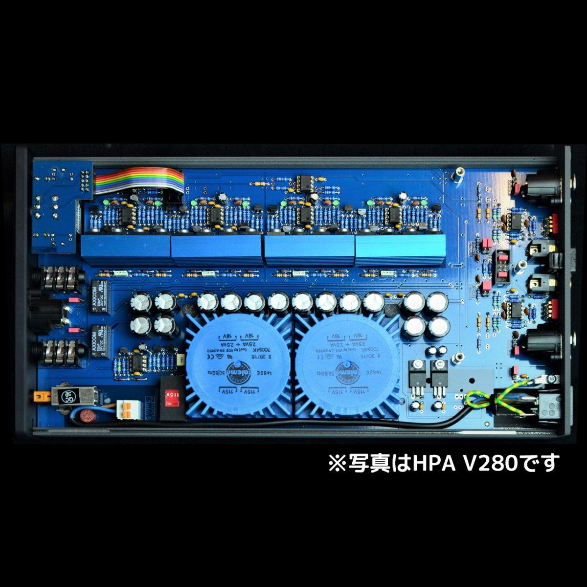 【ハンドメイドケーブル プレゼント!】 HPA V280-FE( V280 Final Edition )