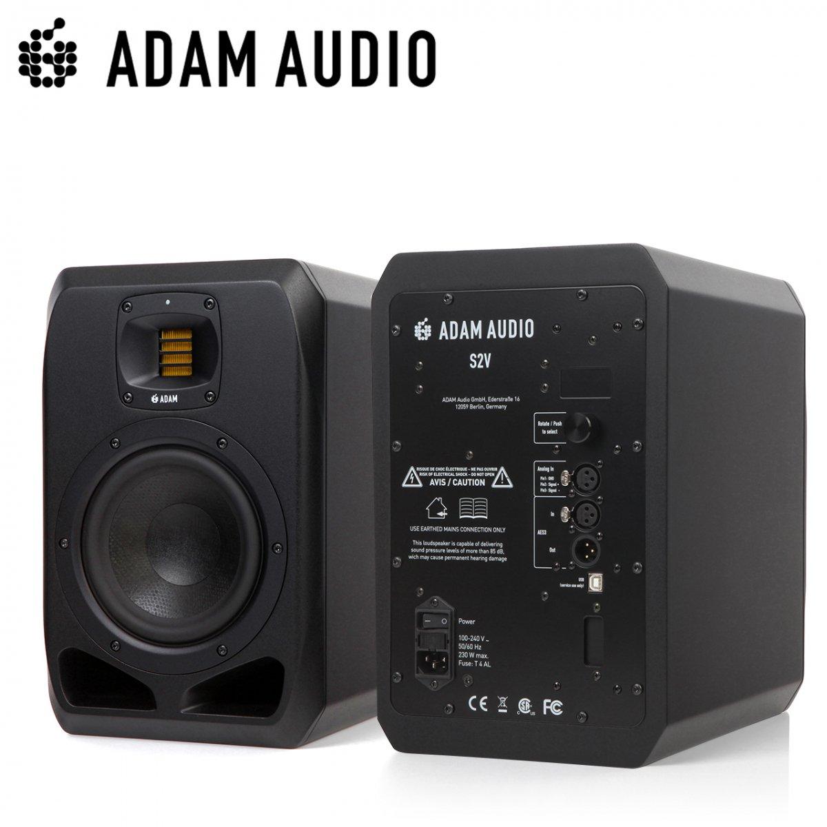 ADAM AUDIO S2V リファレンスモニター【1台】