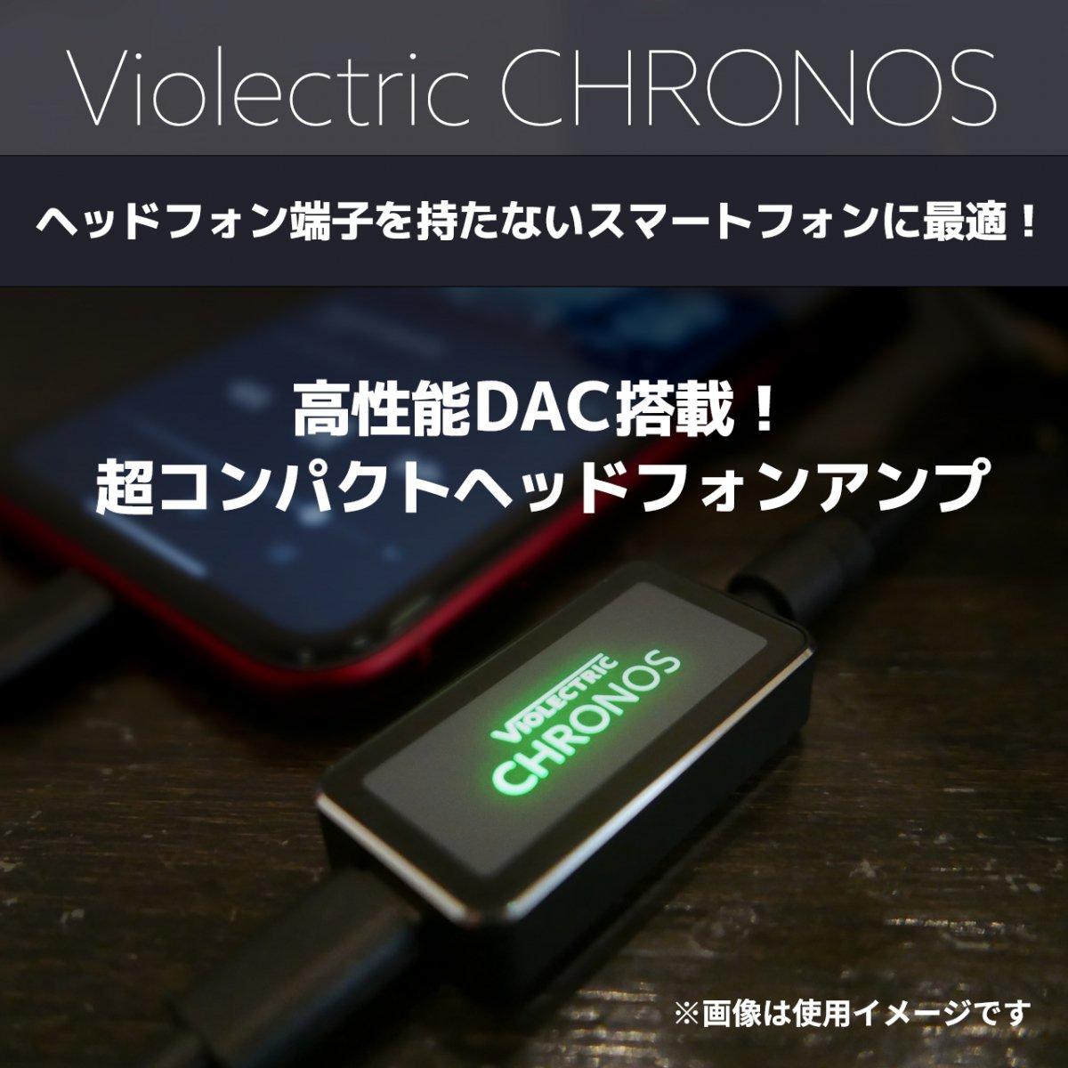 Violectric CHRONOS