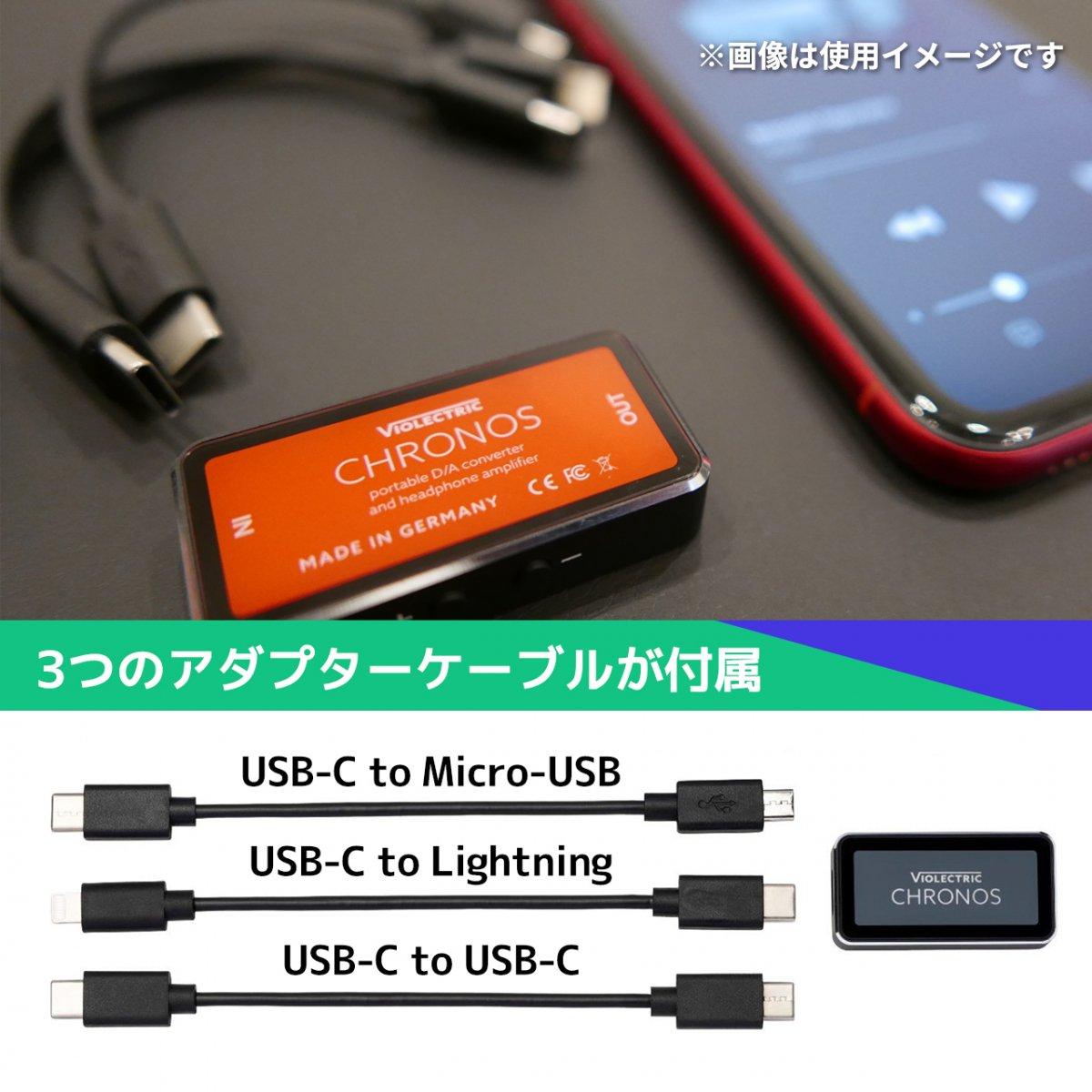 【DAC搭載 超コンパクト ヘッドフォンアンプ】 Violectric CHRONOS