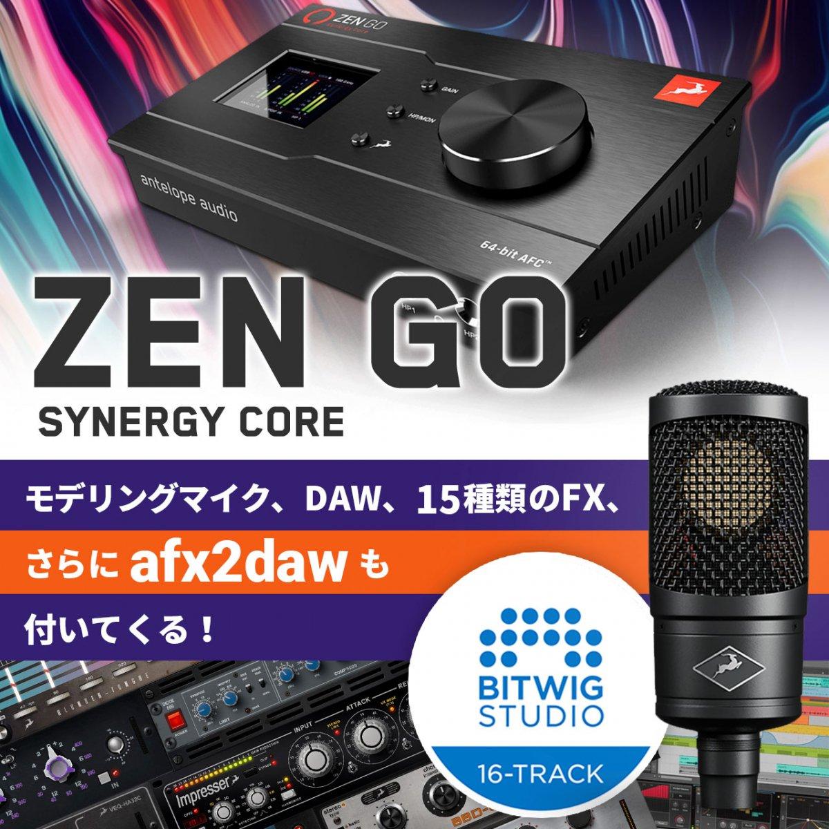 【モデリングマイク Edge Solo 付き!】Zen Go LIMITED EDITION BUNDLE