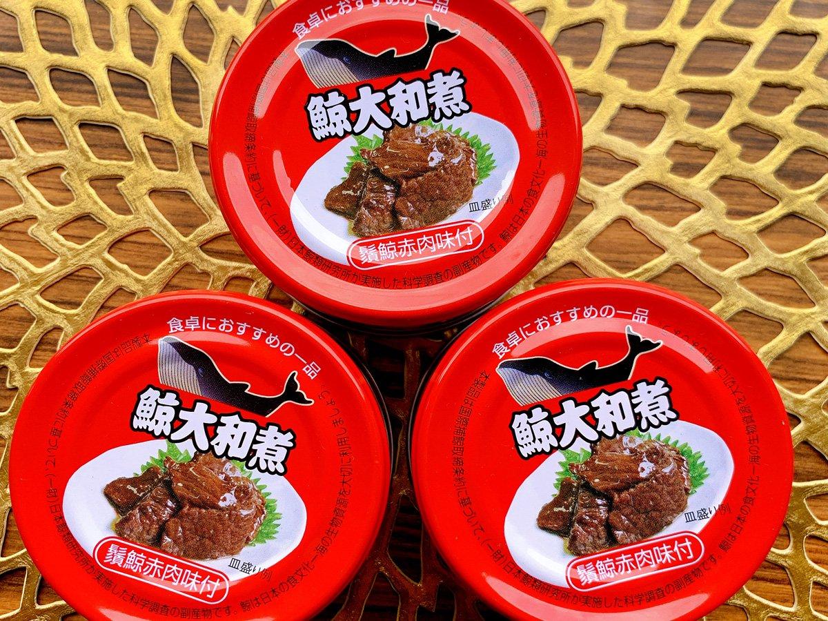 鯨の大和煮缶詰