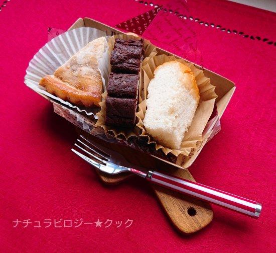 優しいケーキ3種セット商品画像