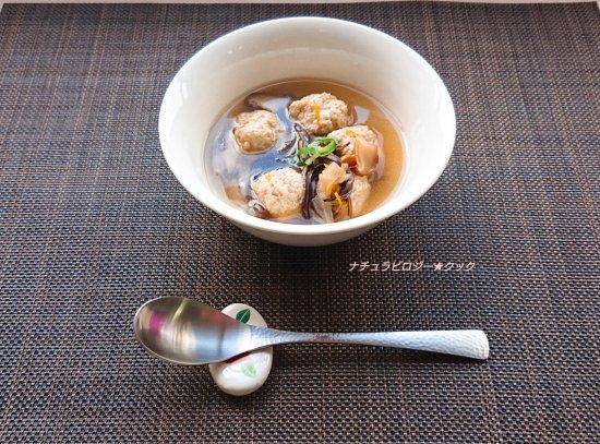 鶏肉団子スープ商品画像