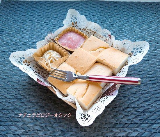 ディップdeケーキ(グルテンフリー)商品画像