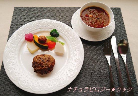 ハンバーグセット(スープ付き)商品画像