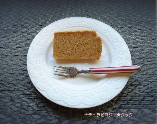 自然栽培米「朝日」のシフォンケーキ(カットケーキ)商品画像