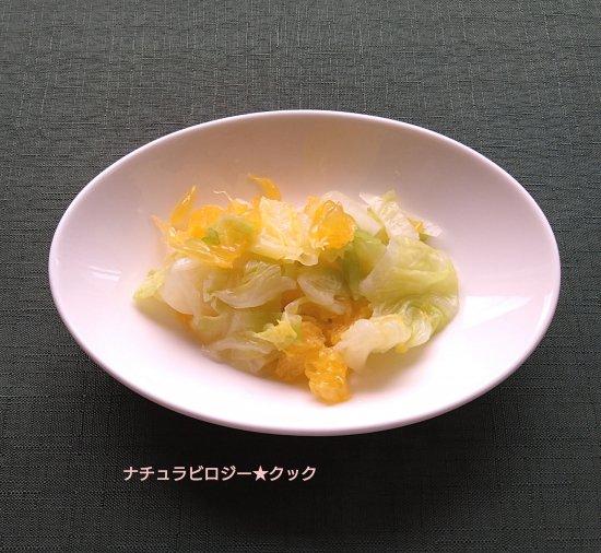 キャベツと甘夏のサラダ50g商品画像