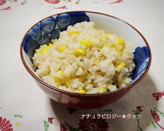 とうもろこしと生姜の炊込みご飯商品画像