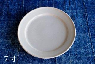 【薩摩の白もん】平皿(7寸)