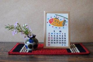 【送料¥198】2021日本の手仕事カレンダー(セット・単独購入)※日時指定不可