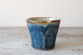【森山窯】フリーカップ 瑠璃釉