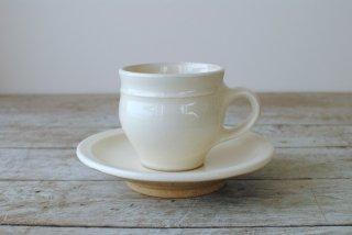 【出西窯】コーヒー碗皿(リーチ型)白
