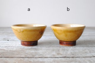 【湯町窯】飯碗 小 黄釉
