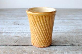 【湯町窯】フリーカップ 小 黄釉 斜め鎬