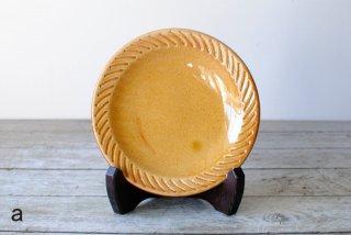【湯町窯】5寸皿 ふち有 黄釉 ふち斜め鎬