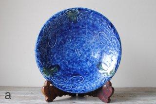 【やちむん・読谷】8寸皿 藍いっちん