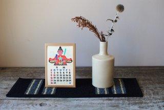 【送料¥198】2022日本の手仕事カレンダー(卓上型・単独購入)※日時指定不可