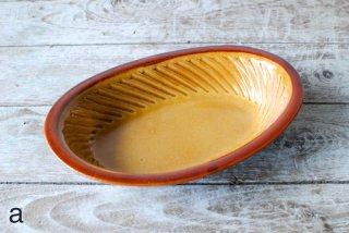 【湯町窯】楕円皿 黄釉 斜めしのぎ
