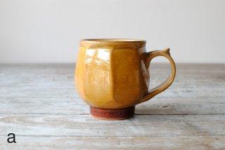 【湯町窯】モーニング(マグカップ)黄釉 面取