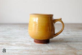 【湯町窯】モーニング(マグカップ)黄釉
