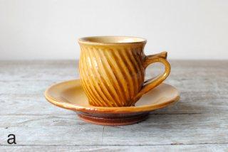 【湯町窯】コーヒー碗皿 黄 斜めしのぎ