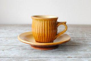 【湯町窯】コーヒー碗皿 黄 しのぎ