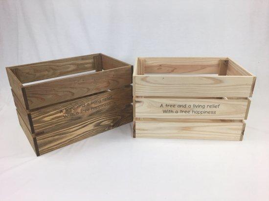 木製ボックス(ナチュラル)