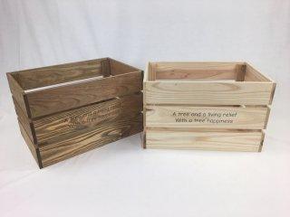 介護用品・福祉用品  木製ボックス(ナチュラル)