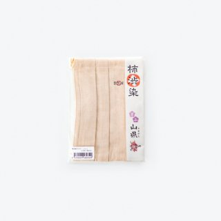 柿渋染マスク(Lサイズ)