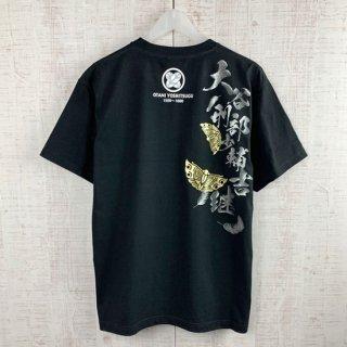 戦国武将Tシャツ第2弾_大谷吉継