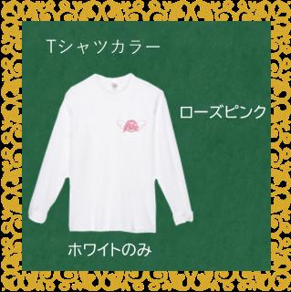 ロングプリントTシャツ AngelBike