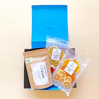 有機茶と「彩りかんきつ・彩り果実」のセット