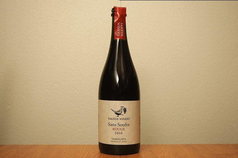 新 タケダワイナリー サン・スフル 赤(辛口) 山形県産ベリーA種100%