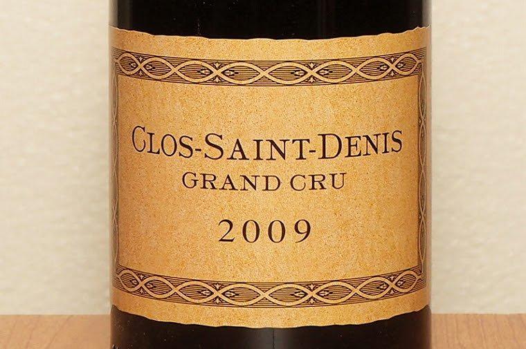クロ・サン・ドニ グラン クリュ 2009