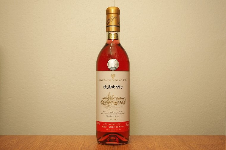 朝日町ワイン ロゼ  720ml