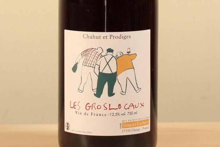Les Gros Locaux レ グロ ロコー 17