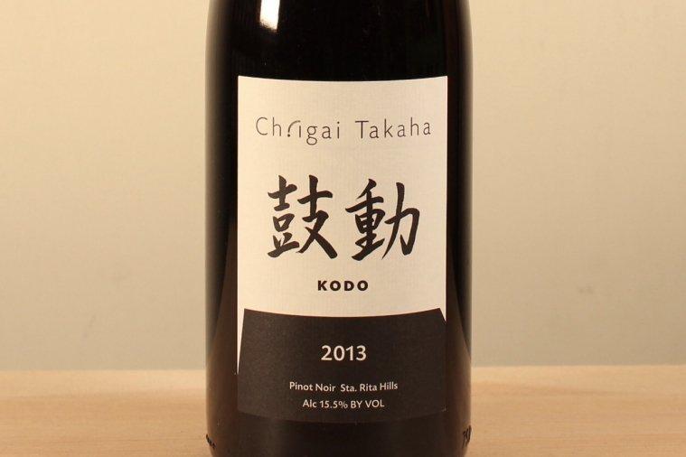 【鼓動】kodo 2013