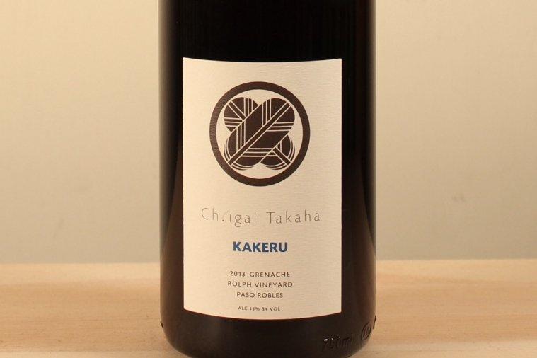 【Kakeru (Grenache)】カケル グルナッシュ 2013
