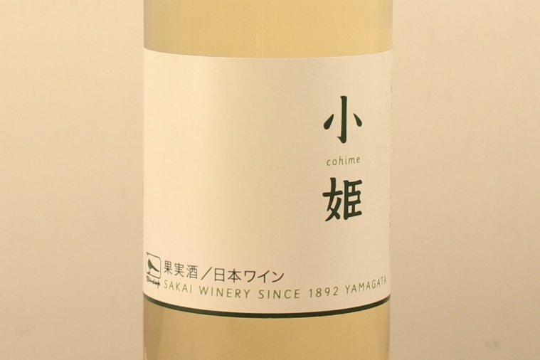 小姫(辛口)2019