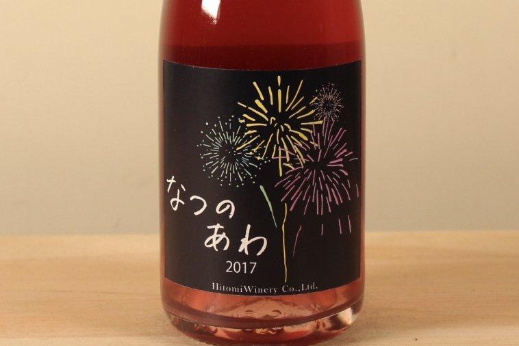 なつのあわ ロゼ  2017 375ml