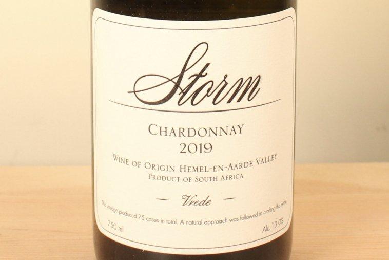 Vrede Chardonnay フレダ・シャルドネ 2019