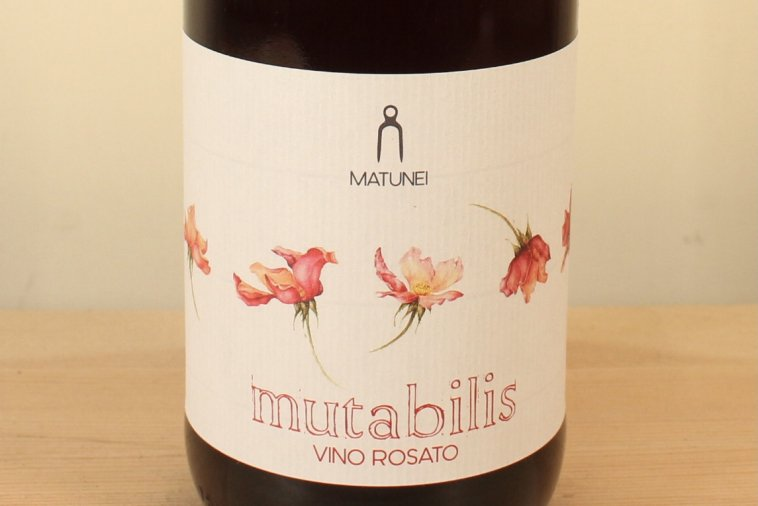 Mutabilis ムタビリス ロゼ2019