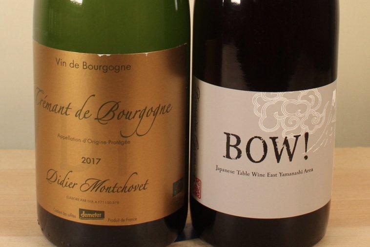 BOW!(赤)2020 & Crémant de Bourgogne 2017 クレマン・ド・ブルゴーニュ(白泡)